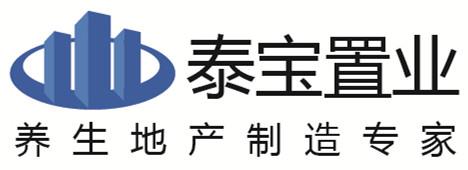 淄博泰宝置业有限公司93
