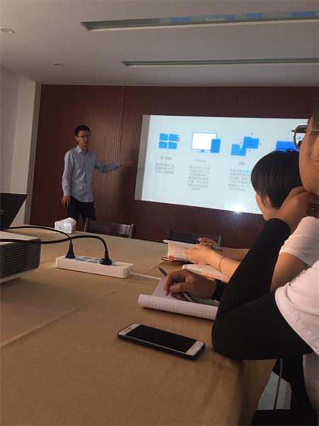 公司组织安排学习NAS应用2
